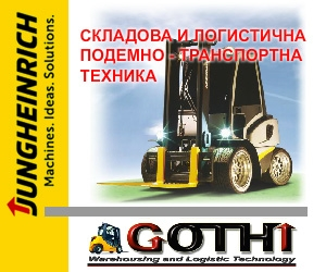 Gothi 300×250 px