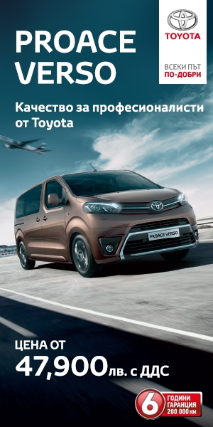 Toyota Proace Verso