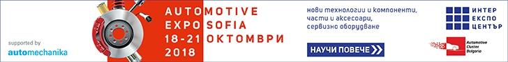 Automotive Expo 728 x 90