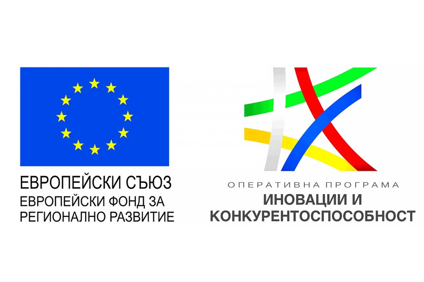 """ОП """"Иновации и конкурентоспособност"""" 2014-2020"""